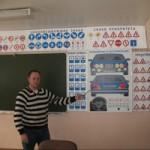 Учебные классы на Курской