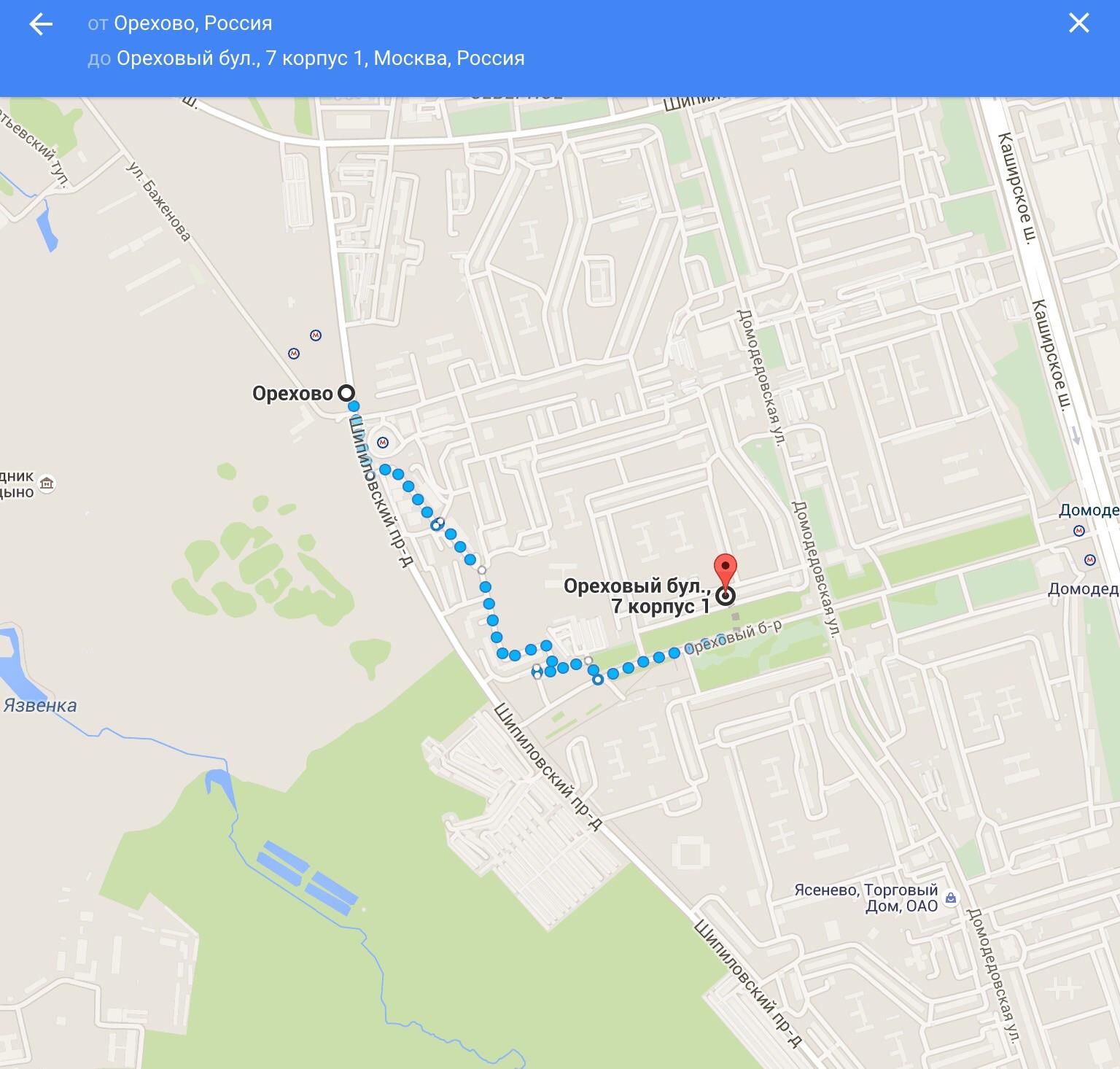 Как добраться до автошколы от метро Орехово