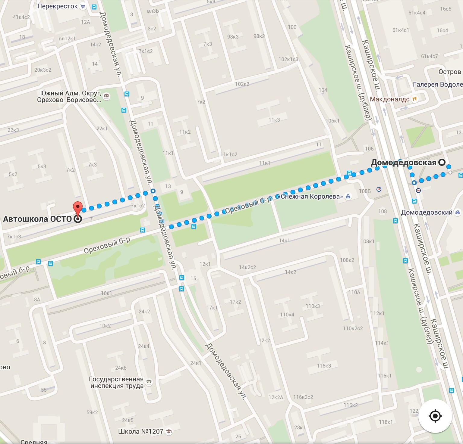 Маршрут до автошколы от метро Домодедовская